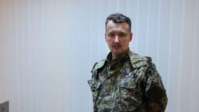 Photo of Стрелков призвал жителей ДНР вставать на защиту Родины