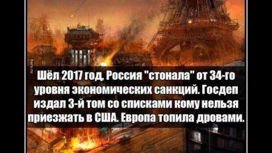 Photo of Новости из будущего