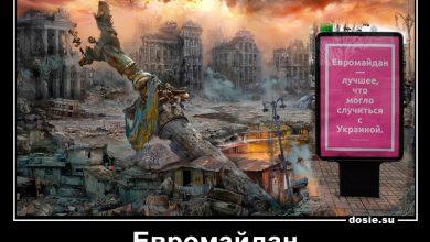 Photo of Евромайдан — лучшее, что могло случиться с Украиной