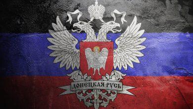 Photo of ДНР и ЛНР объединяются