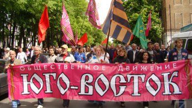 Photo of В Харькове призвали бойкотировать выборы президента