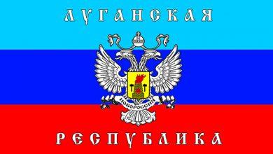 Photo of Луганская народная республика приняла Конституцию