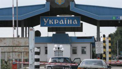 Photo of В Луганске открыли границу с Россией
