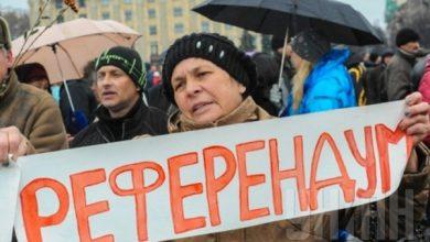 Photo of В Харькове намерены провести референдум о самостоятельности