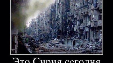 """Photo of А начиналось всё с """"мирных демократических майданов"""""""