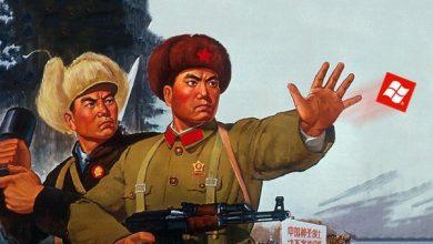 Photo of Китай нанёс удар по АНБ США