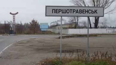 Photo of В Днепропетровской области вооруженные люди напали на горотдел милиции