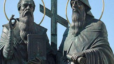 Photo of 24 мая отмечают День славянской письменности и культуры