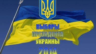 Photo of Результаты выборов в Украине не могут быть подсчитаны