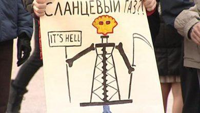 Photo of Сланцевый газ – глобальный миф