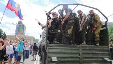 Photo of Участники митинга в Донецке направились к резиденции Ахметова
