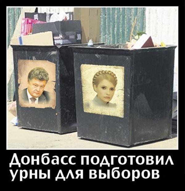 Донбасс подготовил урны для выборов