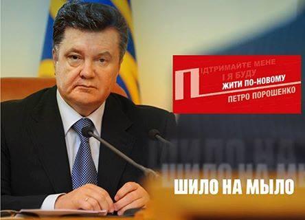 Виктор Янукович обратился к украинцам