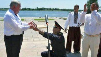 Photo of Состоялась церемония сдачи Украины оккупантам США