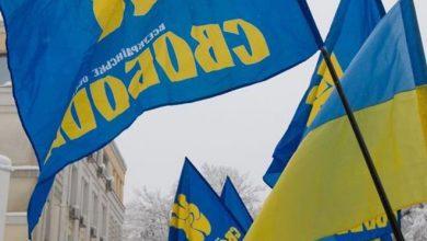 Photo of В Одессе сожгли штаб ВО «Свобода»