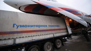 Photo of Россия планирует направить на Донбасс гуманитарную помощь