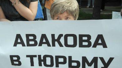 Photo of В Киеве состоялся митинг против карательной операции на Донбассе (фото)