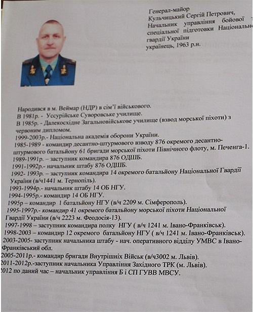 Около Славянска ополченцы сбили очередной вертолёт
