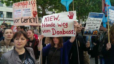 Photo of В Германии Яценюка назвали террористом