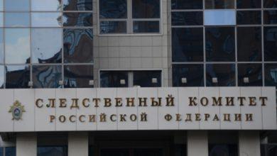 Photo of Россия открыла уголовное дело против украинских военных