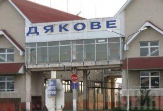 Photo of Ополченцы заминировали местность вокруг погранслужбы «Дьяково»