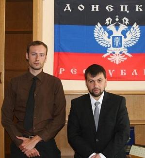 Добровольцы из Польши прибыли на помощь Донбассу