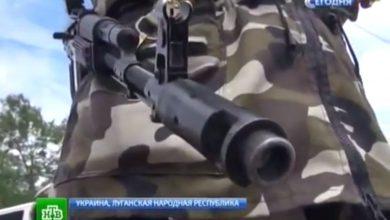 Photo of В Луганской области создан женский блокпост (видео)