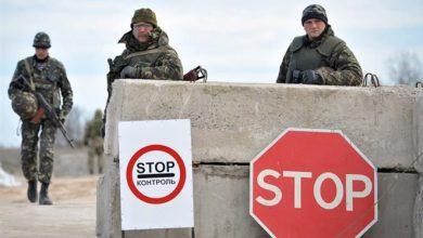 Photo of Госпогранслужба Украины осталась без поддержки