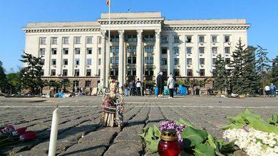 Photo of В Одессе прошёл митинг против АТО и киевских властей