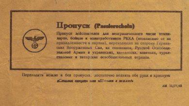 Photo of История повторяется: украинские каратели используют классические нацистские методы пропаганды