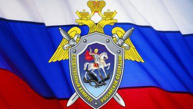 Photo of В России создали специальное подразделение по расследованию преступлений в Украине