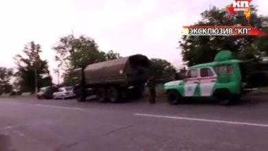 Photo of Украинские пограничники из Свердловска покинули свою часть (видео)