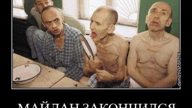 Photo of Майдан разогнать нельзя оставить. Фоторепортаж