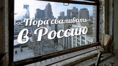 Photo of Пограничная застава Украины хочет переехать в Россию вместе с семьями