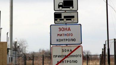 Photo of В Луганской области пограничники покинули два пропускных пункта