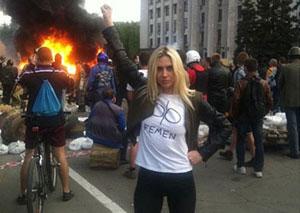 Photo of В массовом убийстве в Одессе принимала участие активистка Femen