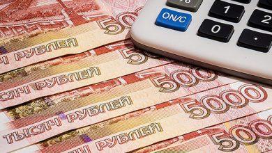 Photo of Правительство ДНР просит у России 30 млрд. рублей кредита
