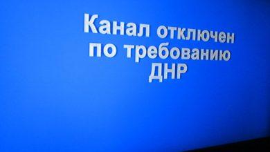 Photo of На Донбассе отключили украинское телевидение