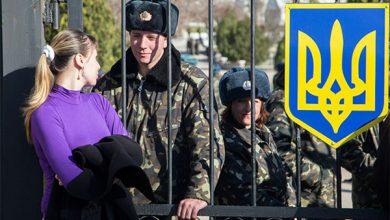 Photo of Пограничники Украины сдаются ополченцам Новоросии без боя