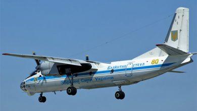 Photo of Над Славянском сбили самолёт путчистов