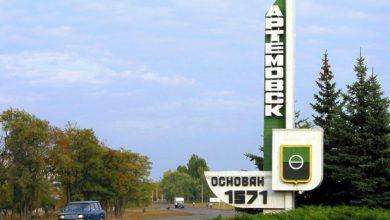 Photo of Ополченцы отбили атаку Нацгвардии в Артемовске