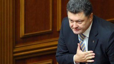 Photo of Порошенко так и не появился на Майдане