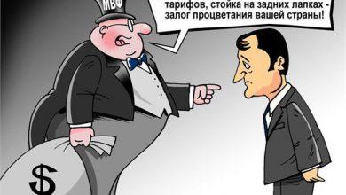 Photo of «Процветание» наступает: с 1 июля в Украине повышаются налоги, тарифы и цены