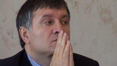 Photo of Благодаря Авакову МВД утратило работоспособность – СМИ