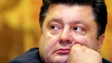 Photo of Украинские силовики отказались подчиняться Порошенко