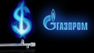Photo of Газовый вопрос: чего добивается «Газпром»?