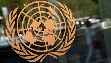Photo of ООН проверит факт использования фосфорных бомб