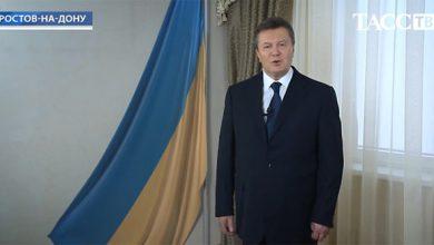 Photo of Янукович: «вместо мира и стабильности — кровавое побоище»