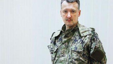 Photo of Сообщение от Игоря Ивановича Стрелкова. 13.06.14