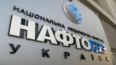 Photo of Украина игнорирует предложения РФ  ЕС в газовом вопросе в пользу США